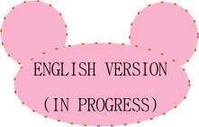 engl_version